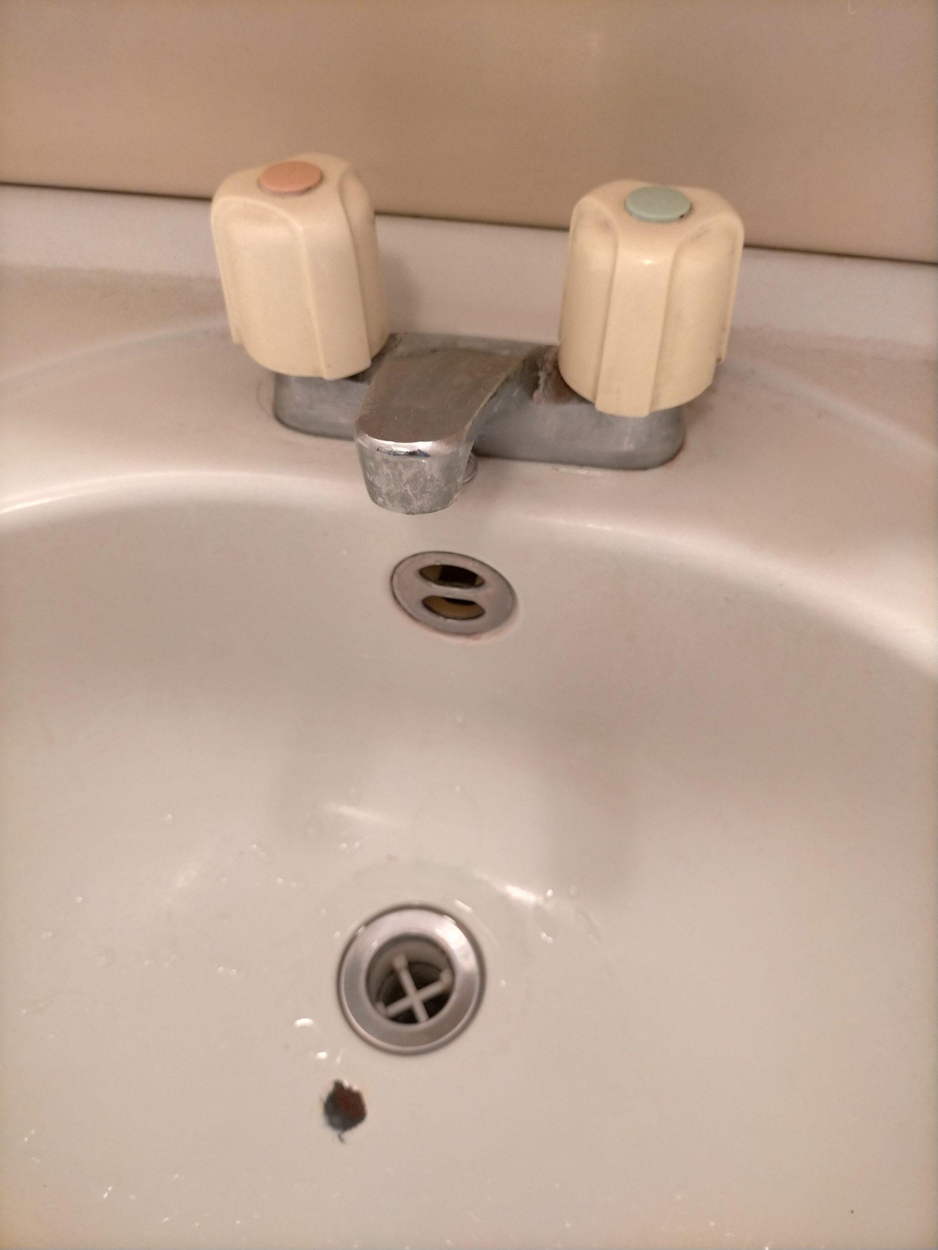 洗面つまり