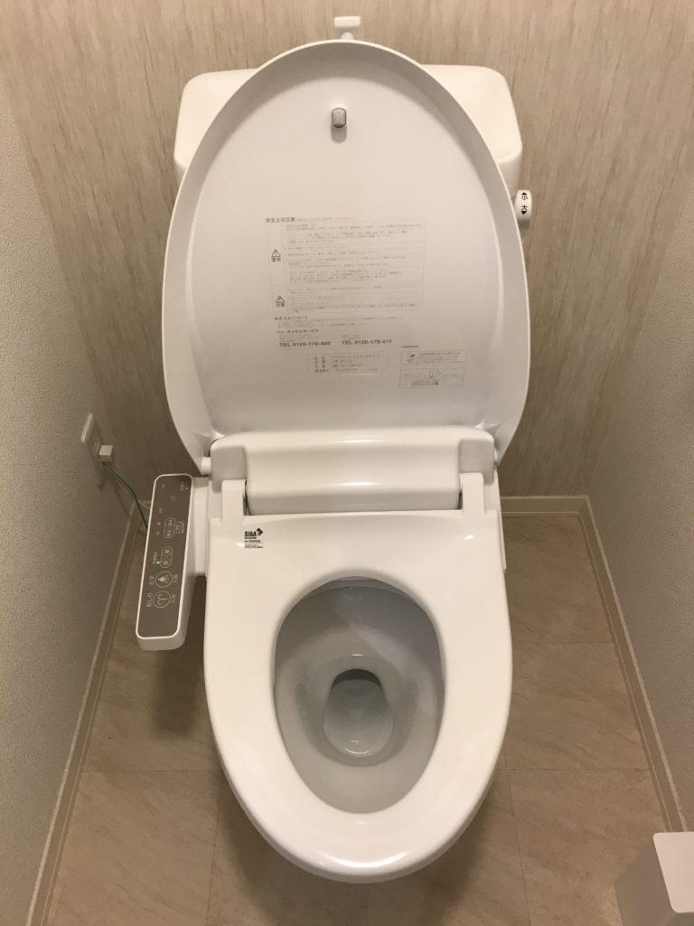 札幌市北区でトイレの水漏れトラブルを解決しました。