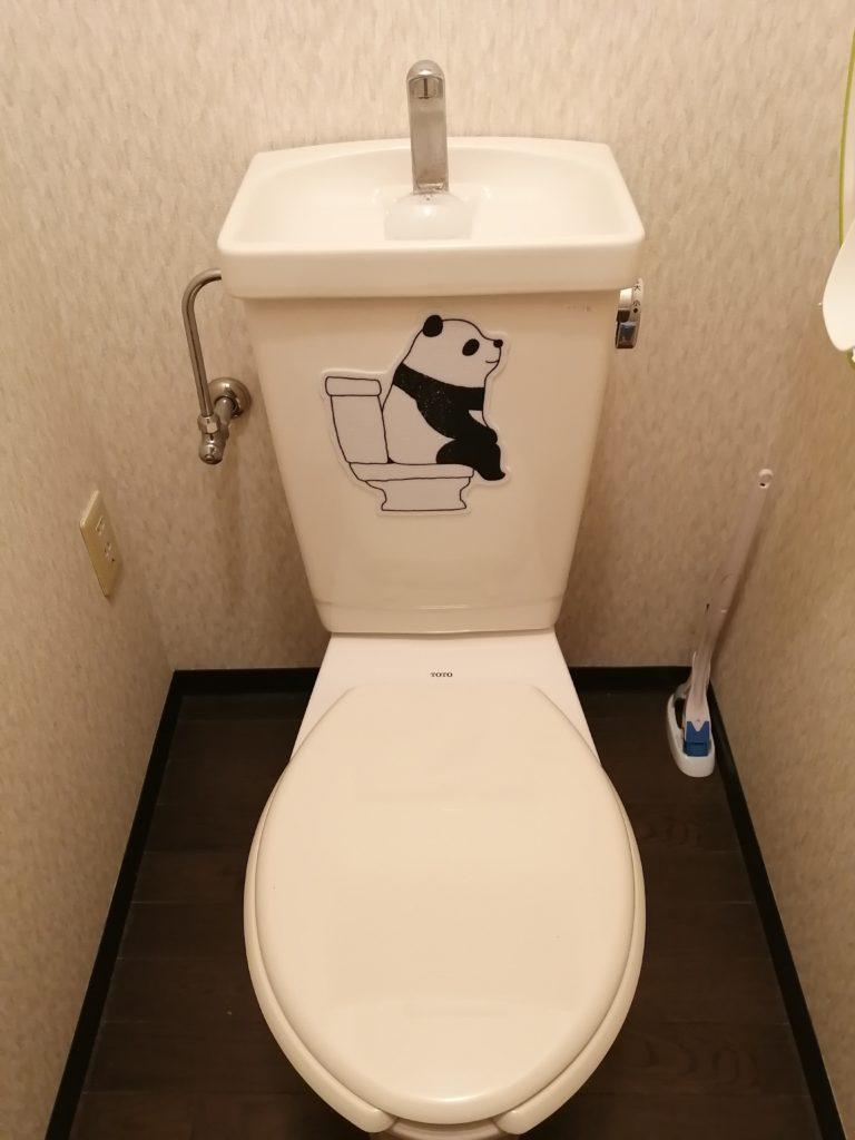 浦河町でトイレの水漏れ修理を行いました。